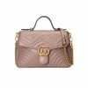 Gucci GG Marmont small top handle bag - 135SS18