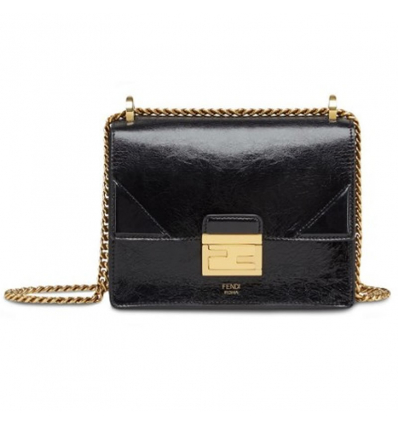 FENDI small Kan U shoulder bag - 498SS19