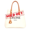 ( SOLD OUT ) CELINE HORIZONTAL CABAS CELINE IN CANVAS WITH CELINE PRINT AND CALFSKIN - 824ASS20