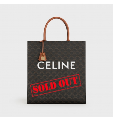 CELINE 91542BZK.04LU TAN SMALL VERTICAL CABAS IN TRIOMPHE CANVAS  - 1623AW2021